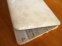 HP Mini 110 by Studio Tord Boontjeの写真