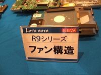 Let'snote 9シリーズ