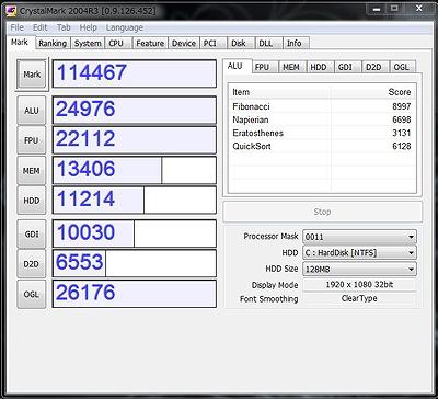 HP TouchSmart 600PC 冬モデルの写真