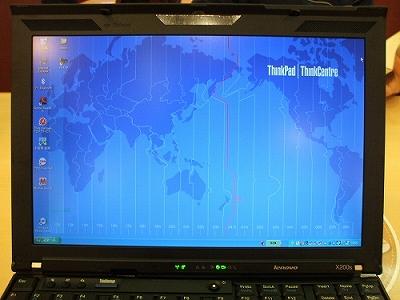 Thinkpad X200s 12.1インチワイド(1,280×800)液晶