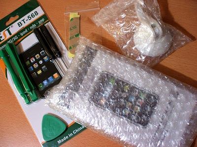 iPhone修理に使用した道具とパーツ