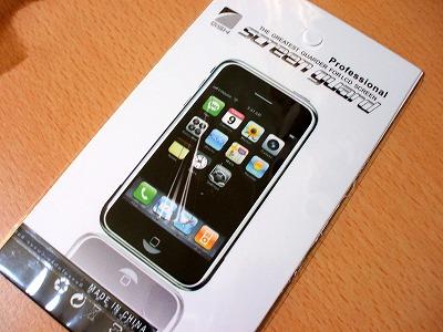 iPhone スクリーンガード
