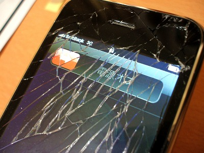 iPhoneの電源を落とします