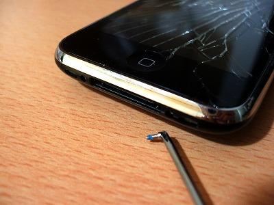 iPhoneドックコネクタ側のネジを外す