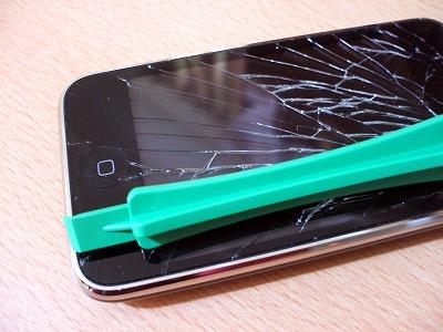 iPhoneのオープナー