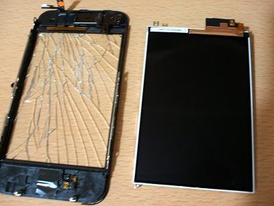 iPhone フロントパネルと液晶パネル