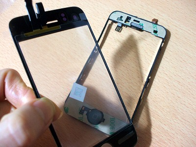 iPhoneガラスパネルを貼り付けます
