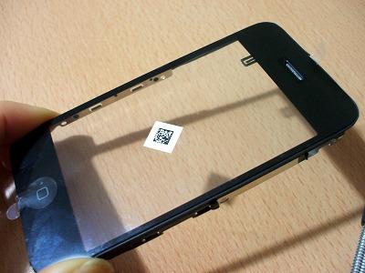 iPhoneガラスパネルを装着