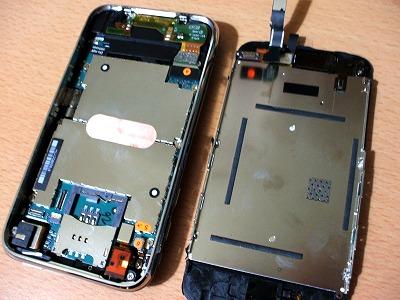 iPhoneの本体に装着します