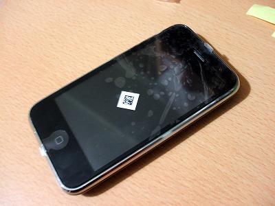 iPhoneフロントパネル交換完了