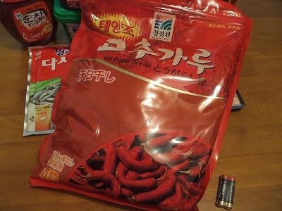 韓国の食材