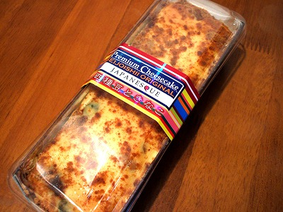 4種の豆ときな粉の和プレミアムチーズケーキ