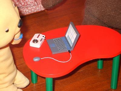 どーもくんの番組に使われているパソコン