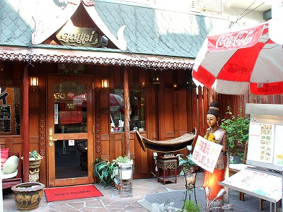 タイレストラン クンメー