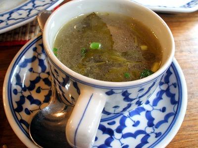 カオパット・サパロットのスープ