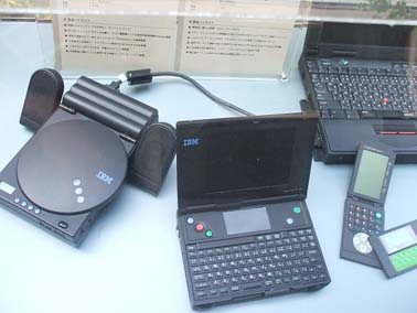 IBM過去のモデル