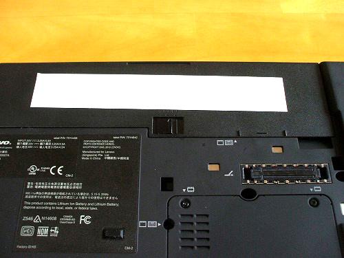 X201のバッテリ