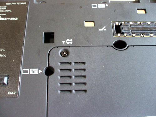 X201の底面のメモリ