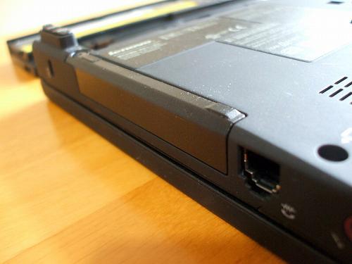 ハードディスクドライブベイ
