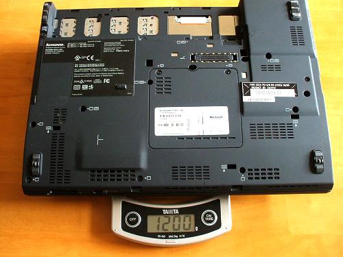 X201 バッテリを外した状態での重量