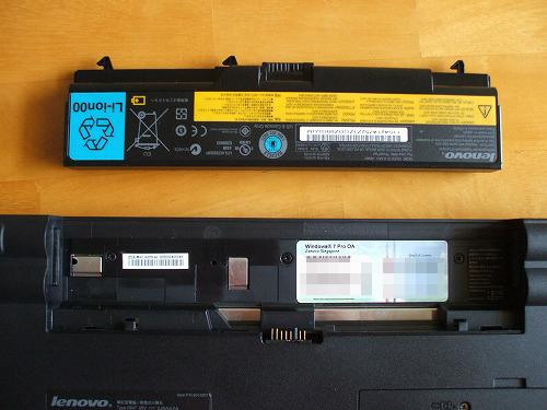 SL510のバッテリーを取り外し