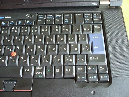 W510 キーボード右拡大