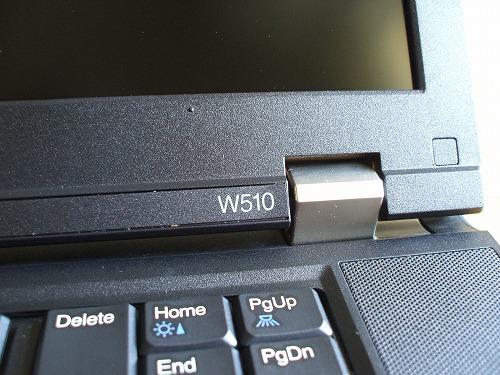 Thinkpad W510