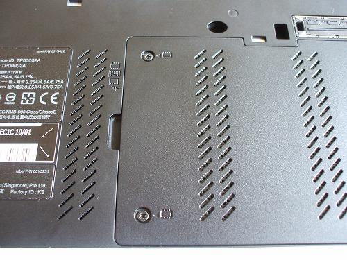W510のメモリスロット