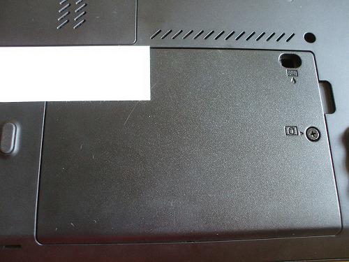 W510のHDDスロットカバー