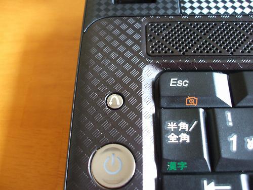 IdeaPad U450p 電源ボタン等