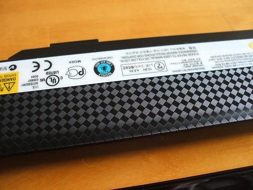 U450p バッテリーもテクスチャーデザイン