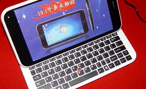 iPad&Thinkpad風デバイス