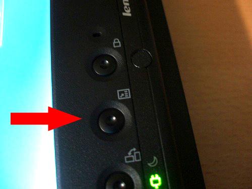 タブレットショートカットメニューボタン