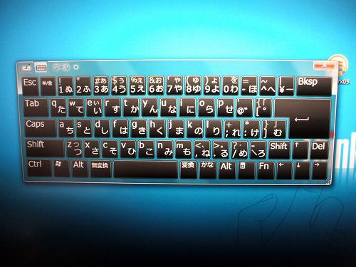デフォルトのスクリーンキーボード