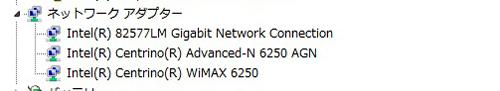 X201 tabletのネットワーク関連アダプタ
