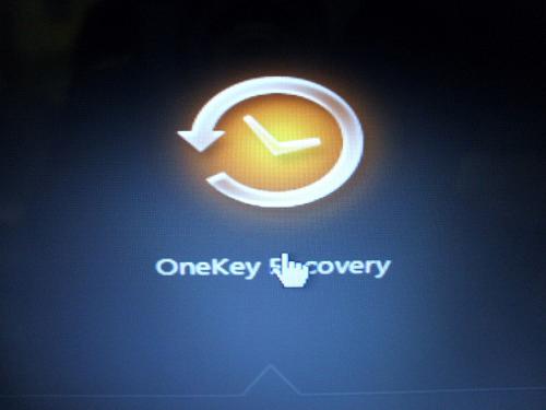 U450p OneKey Recoveryを選択