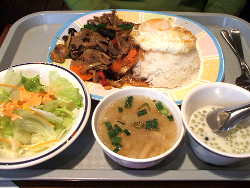 日替わりランチ べトナム風牛肉の炒めライスセット
