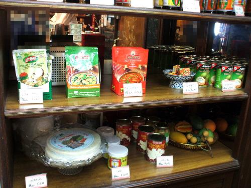 タイの調味料を販売