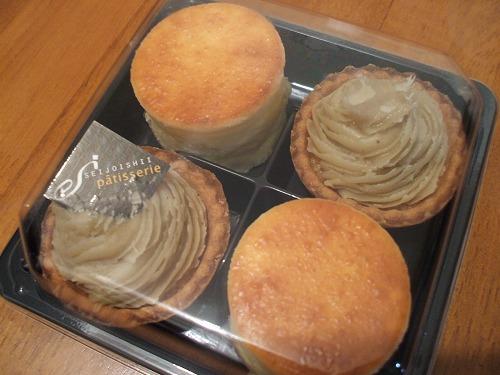 プチフール・デュ・マロン&チーズ