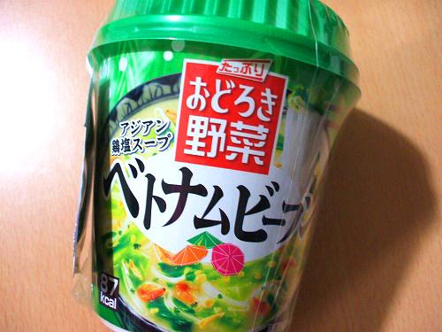 おどろき野菜 ベトナムビーフン