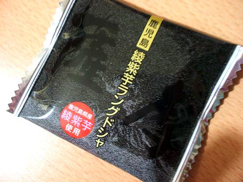 綾紫芋ラングドシャ
