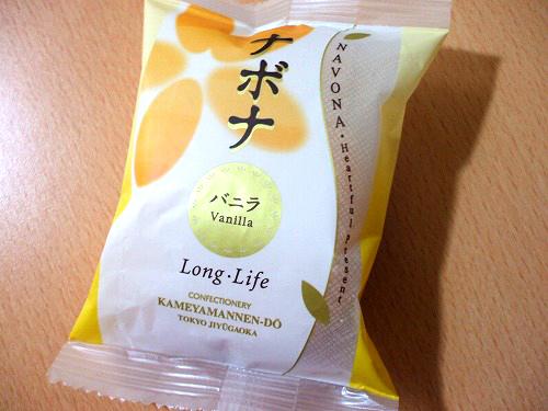 ナボナLong・Life