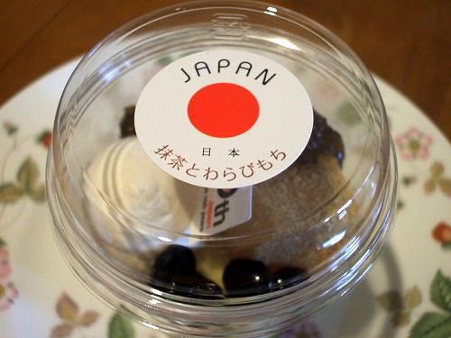日本のデザート