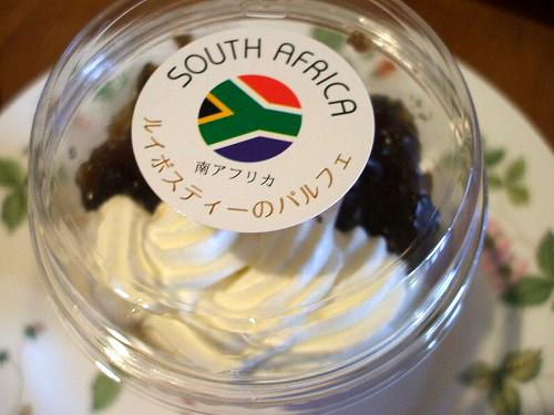 南アフリカ ルイボスティーのパルフェ