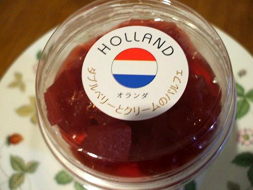 オランダ ダブルベリーとクリームのパルフェ