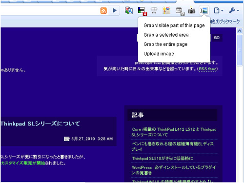 Esxplain and Send使用例1