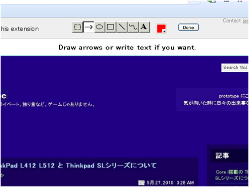 Esxplain and Send使用例2