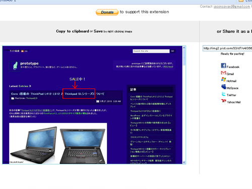 Esxplain and Send使用例5