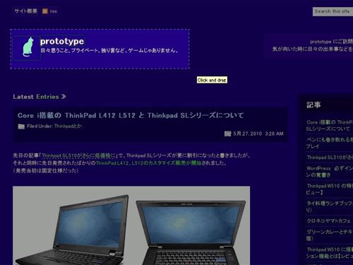 Esxplain and Send使用例6