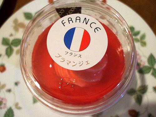 フランス ブラマンジェ